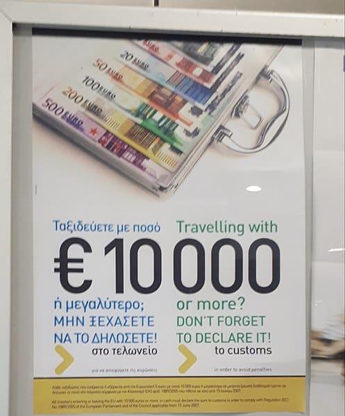 Quoi faire avec 10 000 euros ?